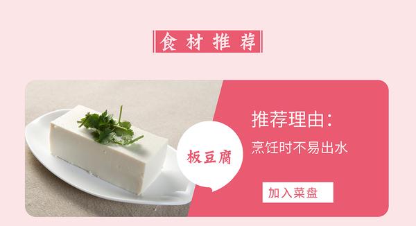 拔丝豆腐-01_06.jpg