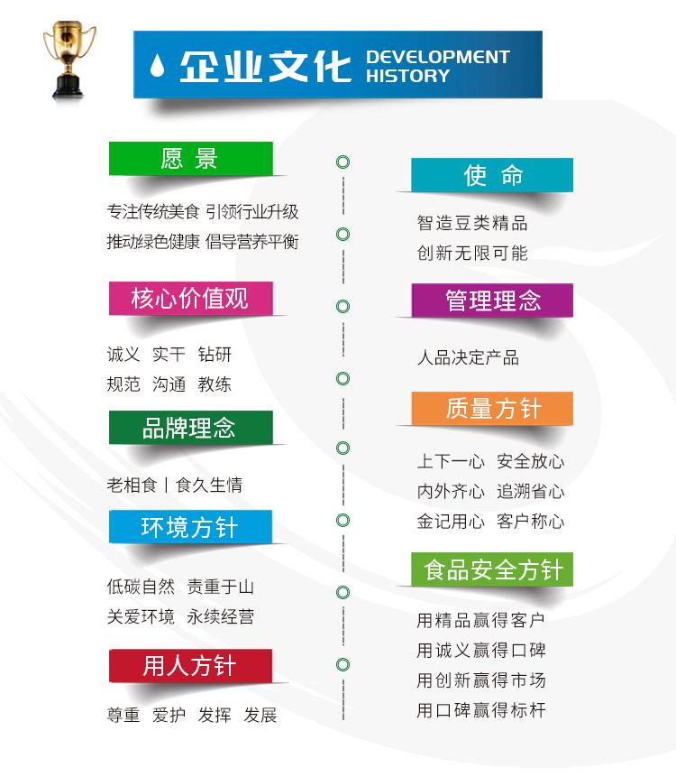 龙8国际手机版-企业文化.jpg