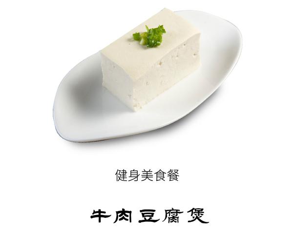 牛肉豆腐煲_02.jpg