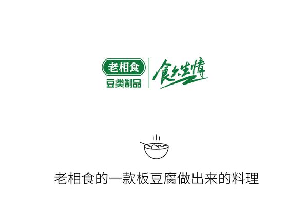 牛肉豆腐煲_01.jpg