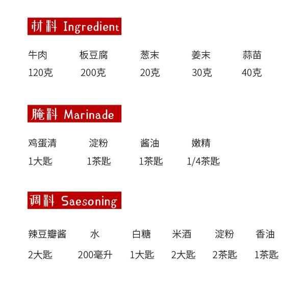 牛肉豆腐煲_05.jpg